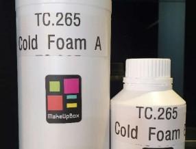 TC265 Cold Foam(콜드폼) - 1kg